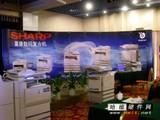 西安北辰办公设备有限公司