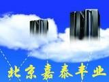 北京嘉泰丰业