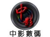杭州尼康专卖店(官网认证)