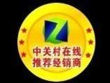 北京易联众达(乐在沟通)