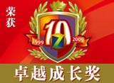 北京科达视频会议一级代理