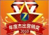 北京敏威景翔科技