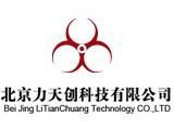 北京力天创科技