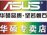科大讯飞专卖店
