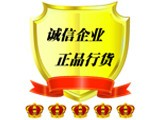 DELL经销商(官方授权)