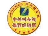 天津华锦通讯