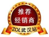 武汉惠友(DELL官方授权)
