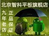 北京智科-微软E本授权店