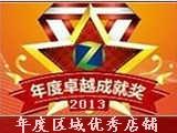 南宁悦荟数码(分期付款)