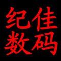 浙江纪佳数码(分期付款)