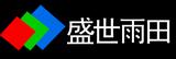 北京盛世雨田