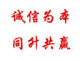 北京同升科技(实体店)
