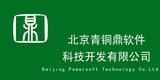 北京青铜鼎科技