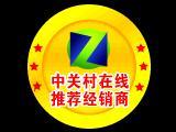 鑫视界-电视专卖