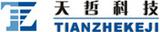 上海天哲计算机