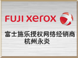 杭州永炎数码科技