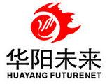 北京华阳未来