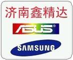 济南博中电子有限公司