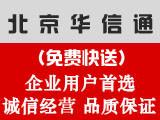 北京中盛办公专卖渠道批发