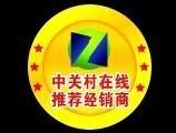 北京扫描仪专卖(批发商城)