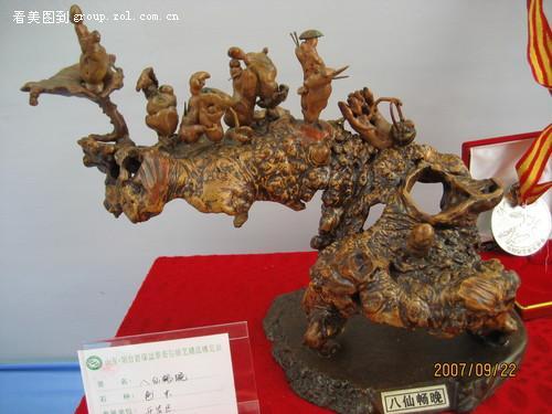 首届烟台赏石根雕盆景展开幕了