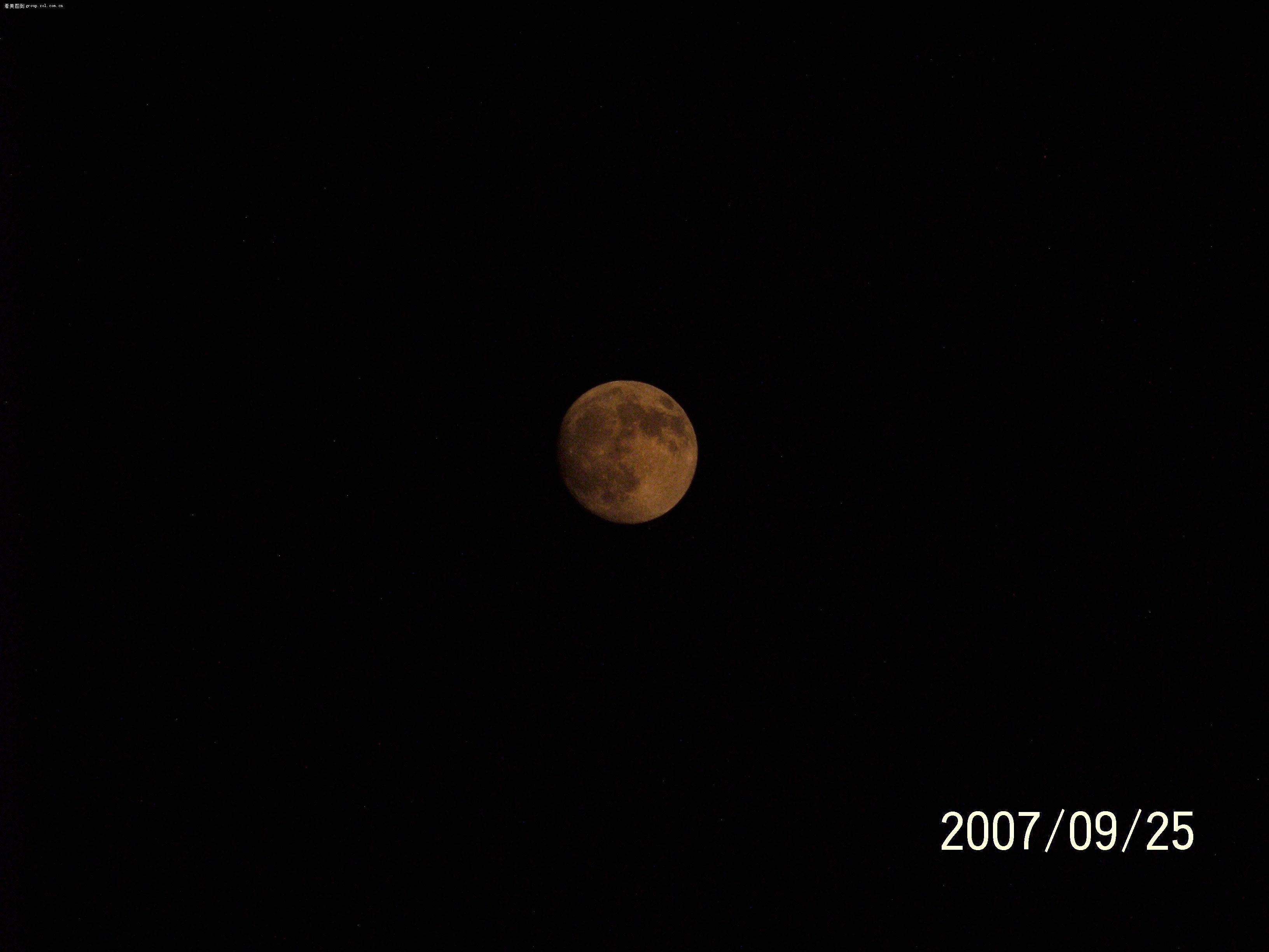看月亮看月亮