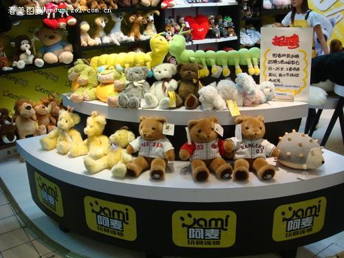 【超市的玩具店】-索尼t20论坛-zol中关村在线