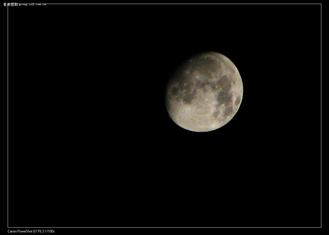 """月亮变圆过程,贺""""嫦娥一号""""成功奔月"""