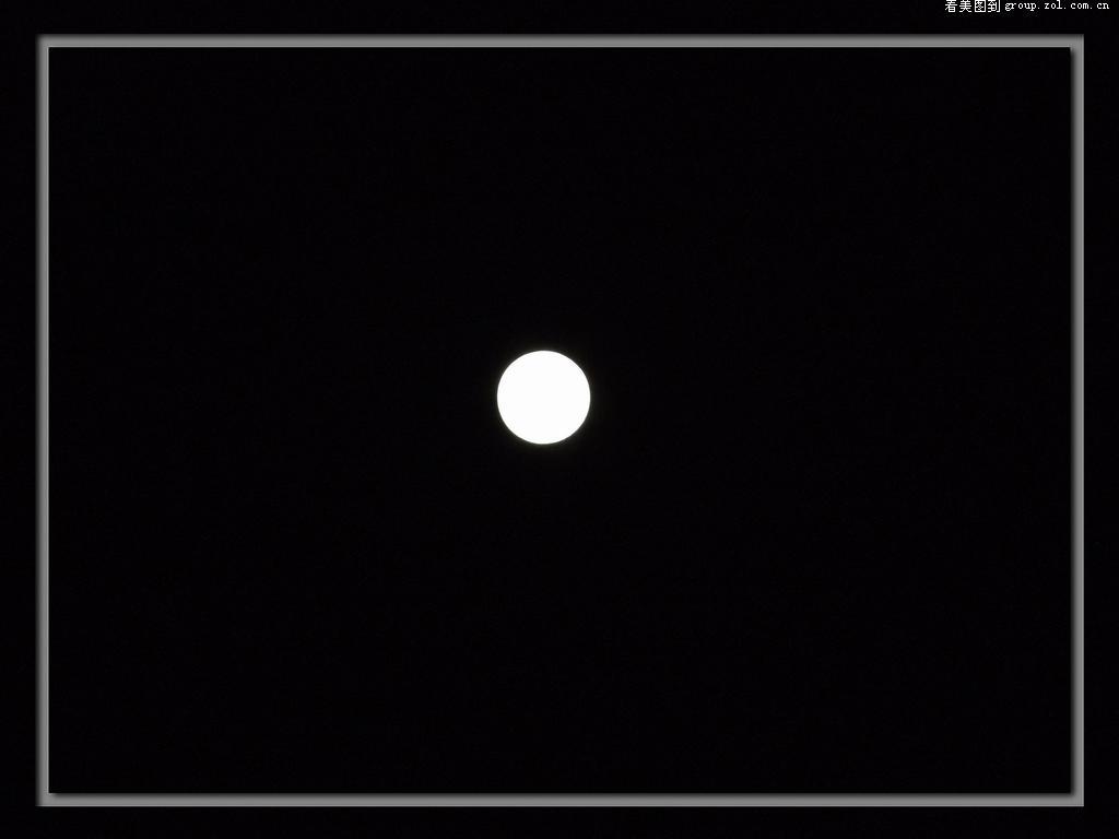 十五的月亮为谁圆
