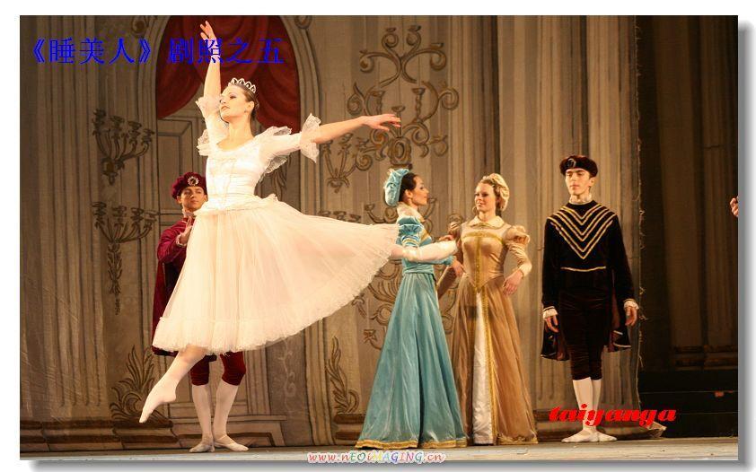 【 睡美人 剧照之五 俄罗斯皇家芭蕾舞剧团演出