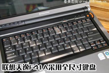 超强键盘拆解对比】-thinkpad