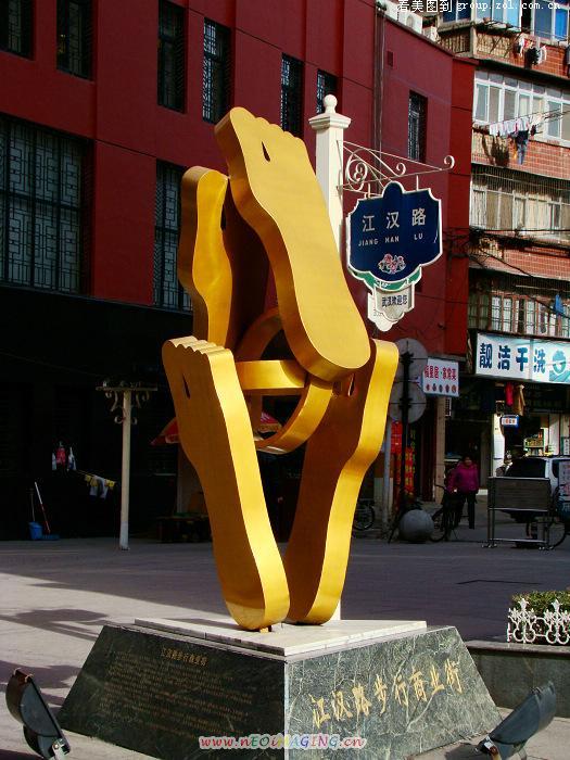汉口城市风景线 2>