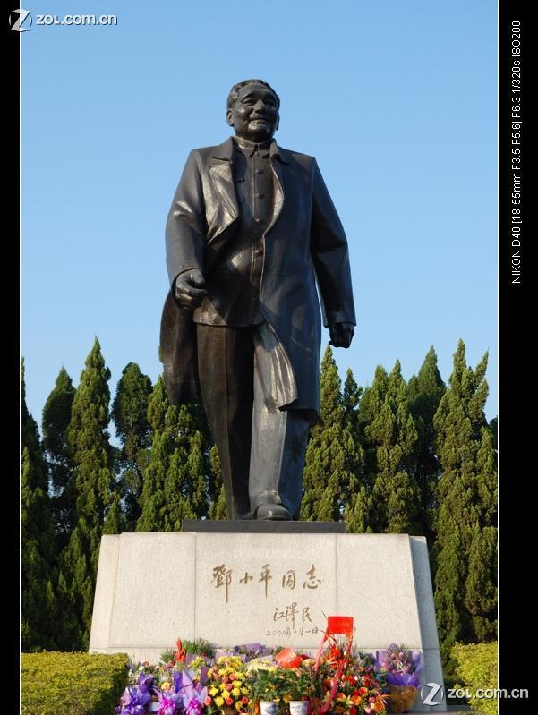 深圳邓小平雕像