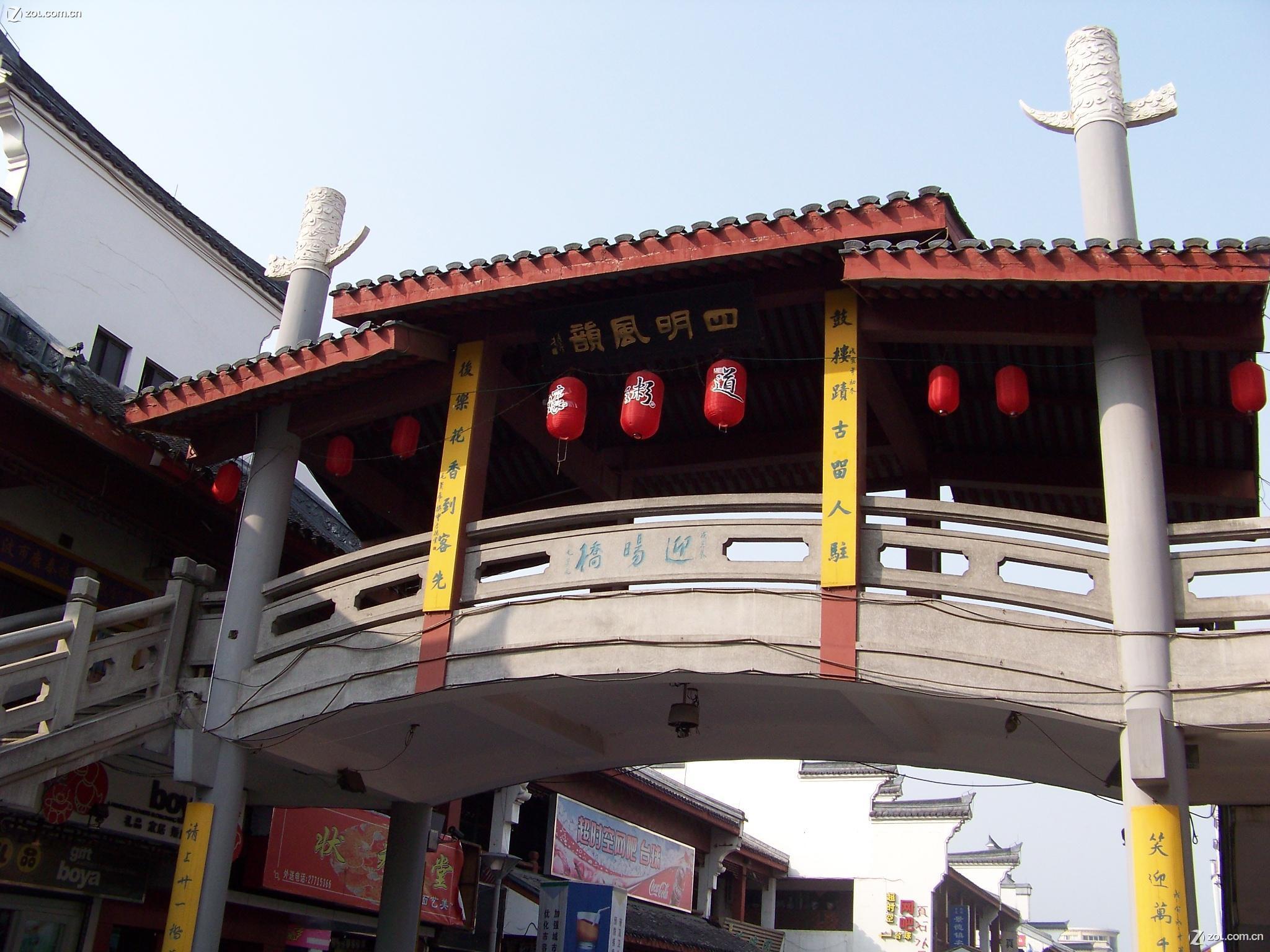 宁波 著名建筑简笔画