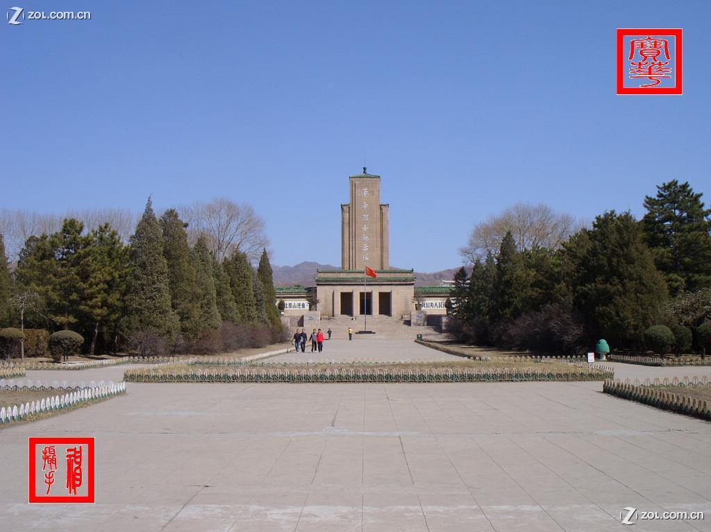 【察哈尔烈士陵园】自然风景-数码摄影论坛-zol