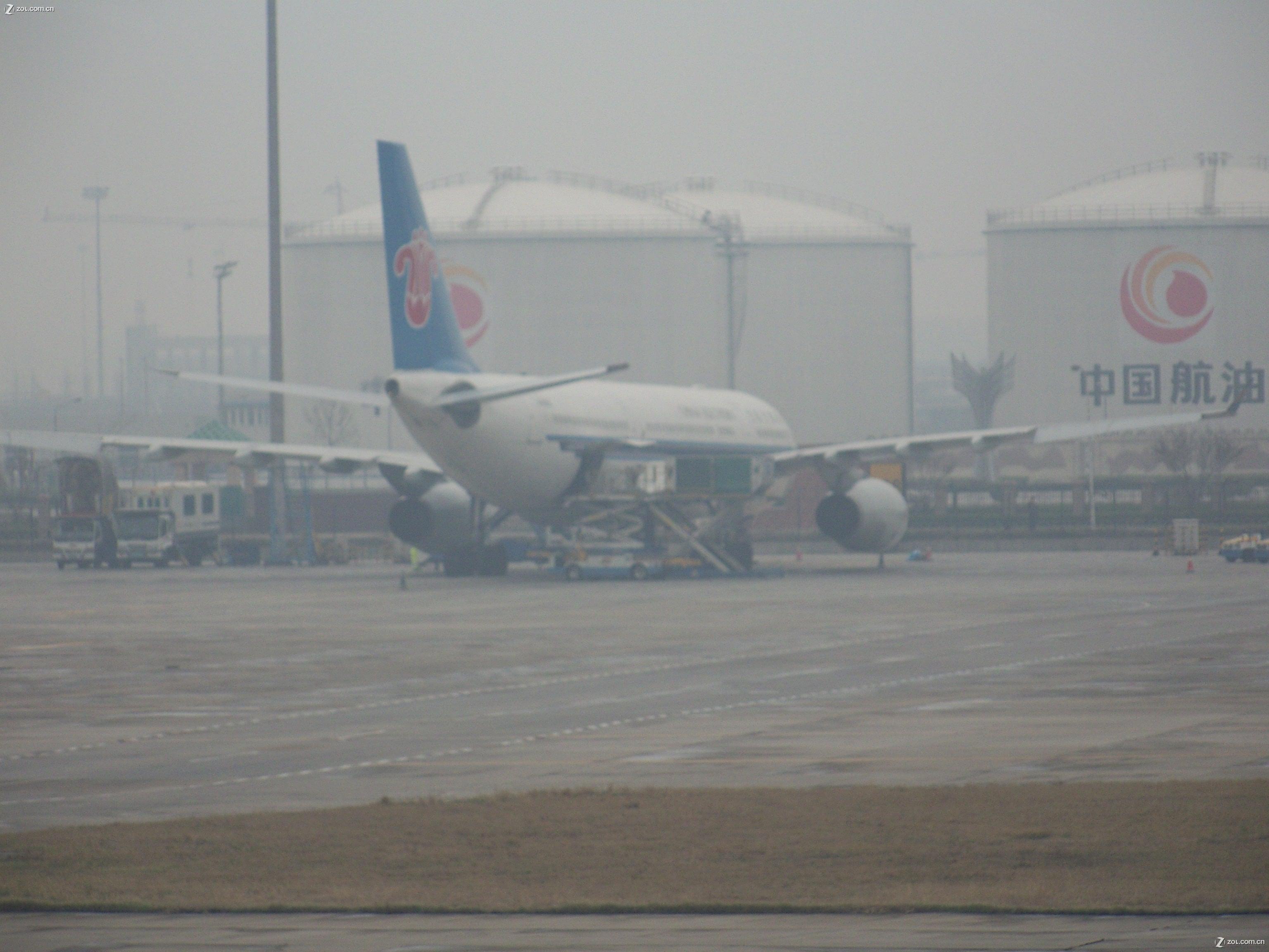 南京到延安的飞机