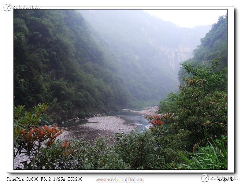 """""""五一""""重庆彭水县阿依河风景区游"""