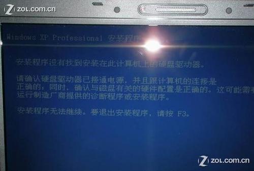 华硕笔记本bios修改sata图解教程