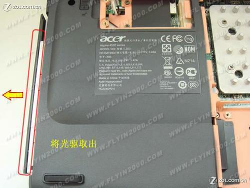 宏基4520怎么安装网卡驱动?