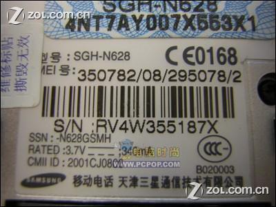 港行手机,一般要在sim卡槽内pcb电路板上标注上