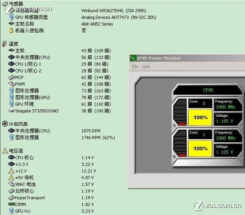 AMD5000高温解决办法