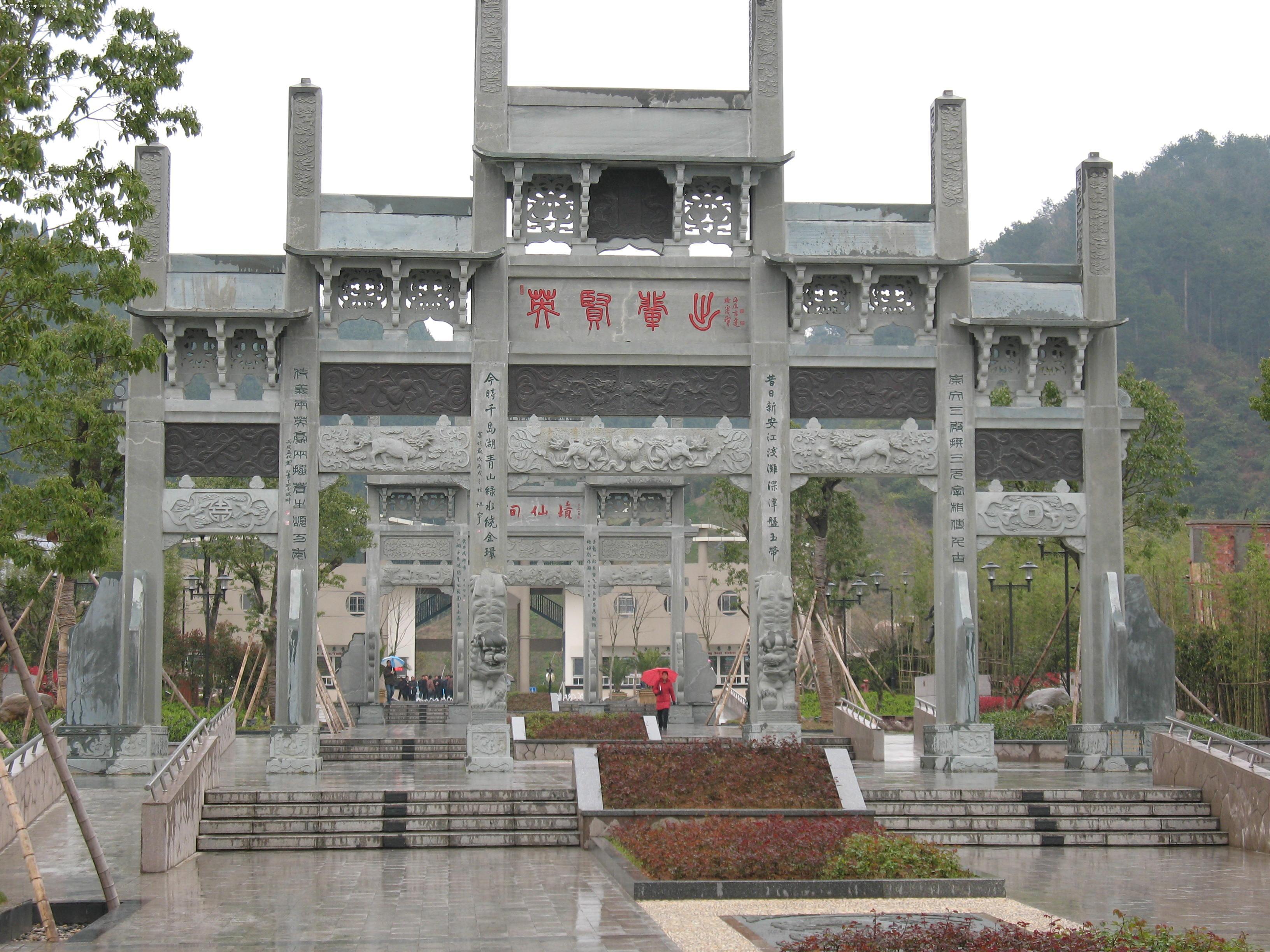 千岛湖旅游码头