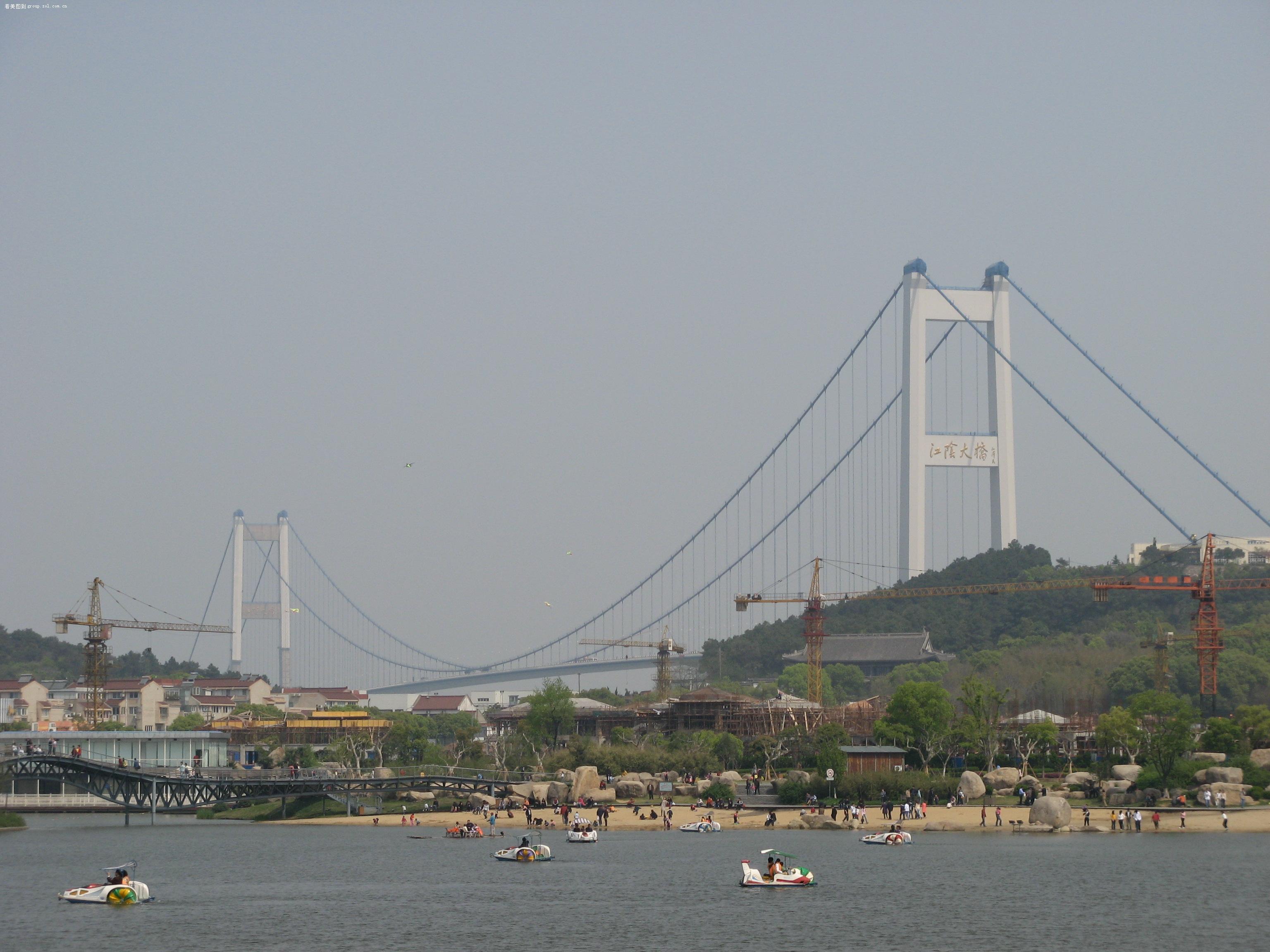 江阴长江大桥去过没?
