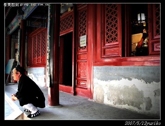 """(图)拜谒""""北京白云观"""":道教第一丛林 - 高从杰 - 东方文明之光-备份博客一号"""