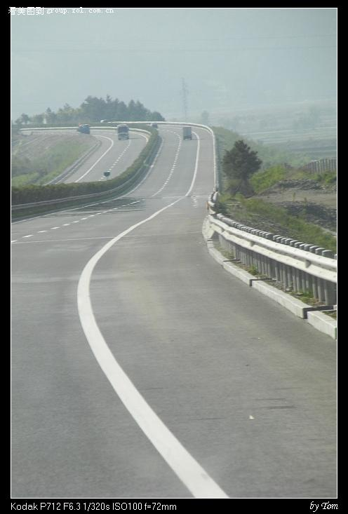 壁纸 道路 风景 高速 高速公路 公路 山水 桌面 496_733 竖版 竖屏