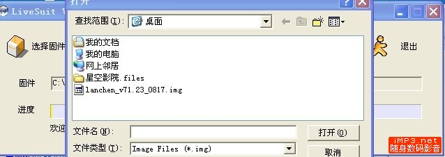 http://i1.pro.fd.zol-img.com.cn/t_s640x2000_w1/g3/M03/08/04/Cg-4WFQ3gLOIIUJ3AADJDsDOj90AAP-ZgFMYP4AAMkm891.jpg_【图】美丽与优雅并存LUXA2M1Pro本垫赏析