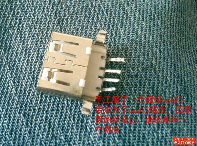 续台电p76加wifi天线,加标准usb接口,台电p76拆机,看图,再续,以后还有