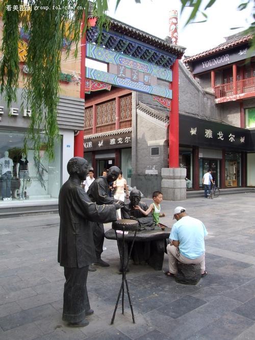 濟南-芙蓉街