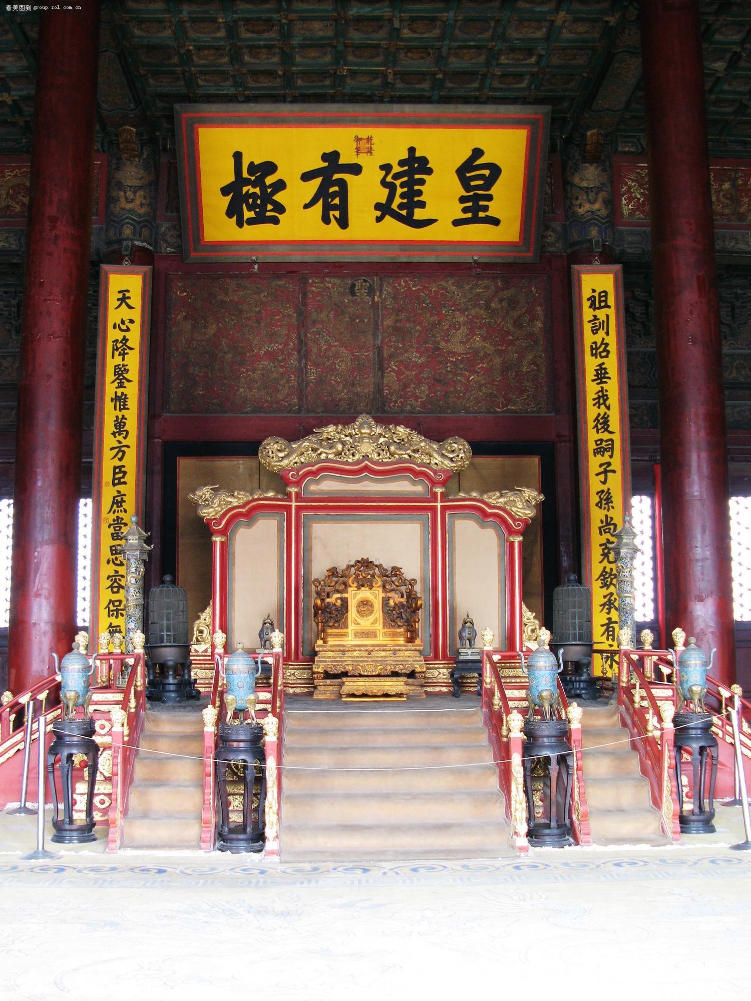 中国三千年来皇帝一览表 - 高从杰 - 东方文明之光-备份博客一号