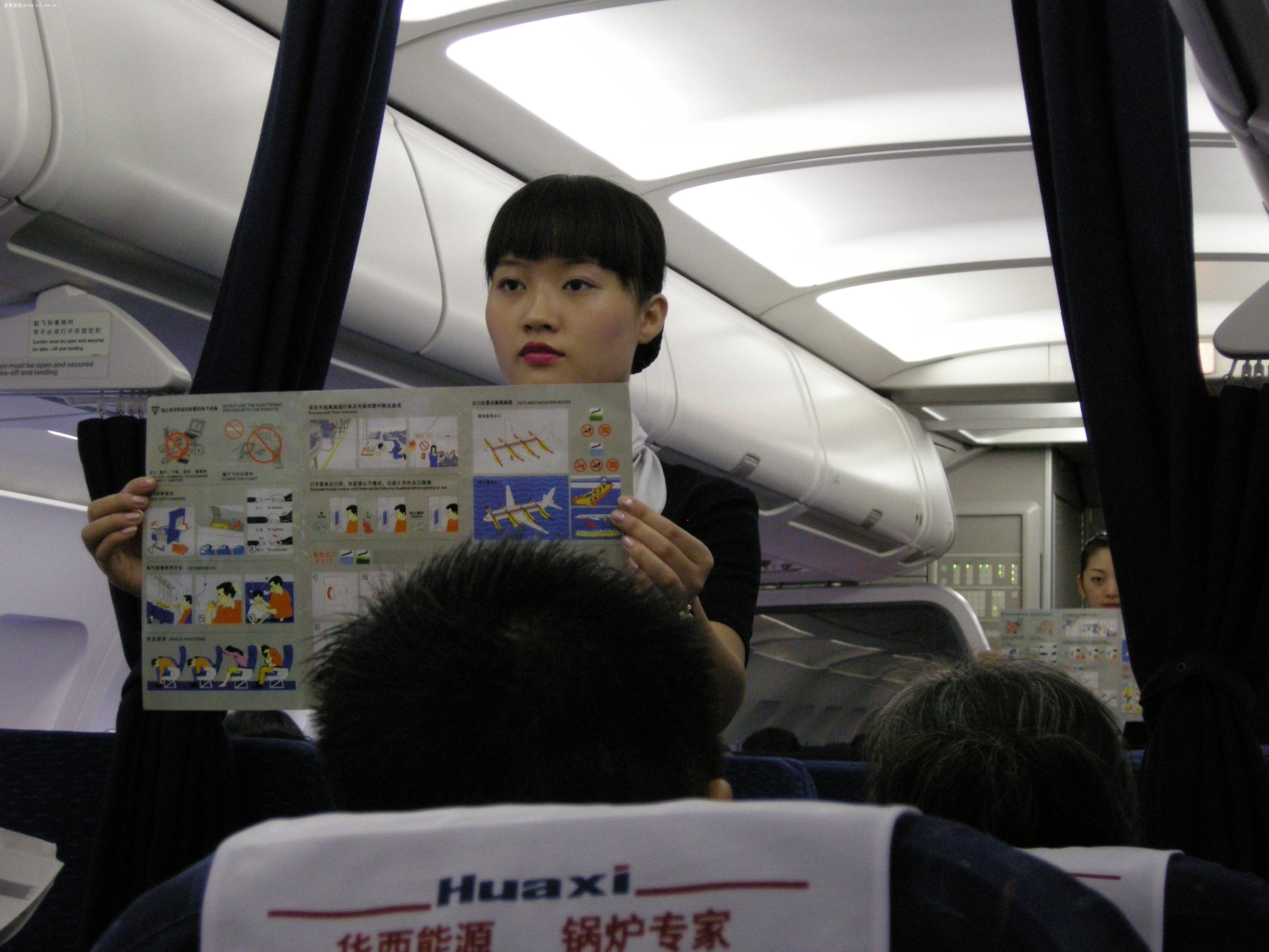 【再来点飞机上的片片